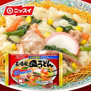 長崎風皿うどん 1人前 揚げ麺 10種類の具材セット えび いか 豚肉 わが家の麺自慢 冷凍