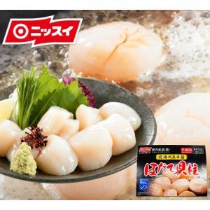ほたて 海鮮 ギフト 生ホタテ 貝柱 約40〜50玉 大粒 1kg 北海道産 グルメ 送料無料 ニッスイ|1001000