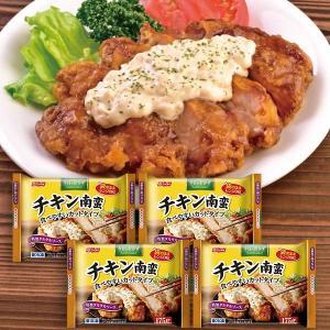 チキン南蛮 4袋セット 特製タルタルソース 今日のおかず お弁当 カットタイプ 冷凍食品|1001000
