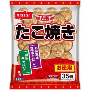 たこ焼 たっぷり40個入り×4袋セット レンジ調理 揚げてもおいしい 冷凍食品 ニッスイ おつまみ 惣菜|1001000