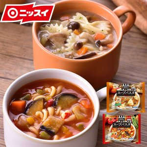 8種類の野菜を完熟トマトのスープで煮込んだミネストローネと、3種のきのこをまろやかでコクのあるスープ...