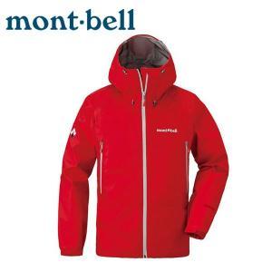 mont-bell 【ストームクルーザー ジャケット Men's/#1128531-SIRD】送料無料 アウトドアウェア|1001shopping