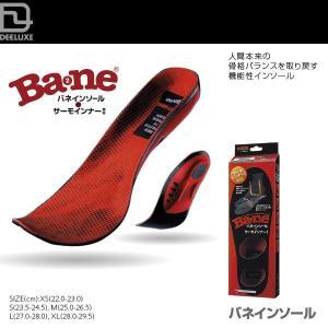 15-16DEELUXE【BANE INSOLE】バネインソール|1001shopping