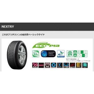【BRIDESTONE】NEXTRY 155/65R14 ブリヂストン ネクストリー|1001shopping