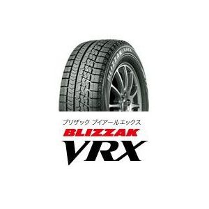【BRIDESTONE】ブリザック VRX 135/80R13 スタッドレス|1001shopping