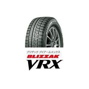【BRIDESTONE】ブリザック VRX 155/80R13 スタッドレス|1001shopping