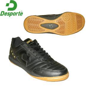 【Desporte】カンピーナス JP3/DS-930KS/BLK×BLK デスポルチ別注カラー フットサルシューズ|1001shopping