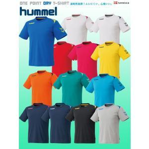 hummel ワンポイント ドライTシャツ/HAY2072 ヒュンメル|1001shopping