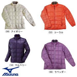 【MIZUNO】ブレスサーモダウンライトウエイトジャケット(レディース)/73MW422ミズノ|1001shopping