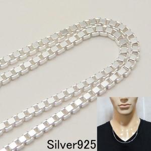キラキラ輝く美しい!ベネチアンチェーン  お手持ちのネックレスの交換用に最適です。  ★★Silve...