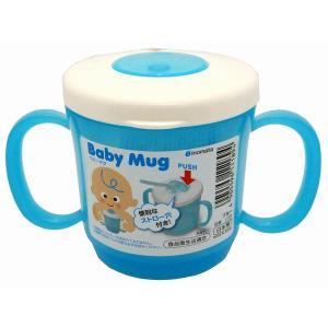 ベビーマグカップ(230ml) ブルー