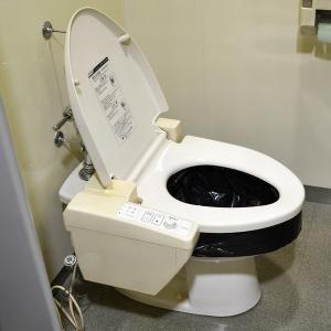 緊急簡易トイレ 1回分 男女兼用 水がなくてもトイレができる! 日本製 (防災グッズ 災害対策 アウトドア) (メール便対応・1通10個までOK!)|100yen-babygoods|04