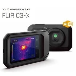 FLIR C3-X サーモグラフィカメラ|102kboo