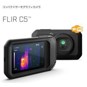 FLIR C5 サーモグラフィカメラ|102kboo