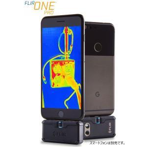 赤外線サーモグラフィ FLIR ONE PRO (iOS)|102kboo