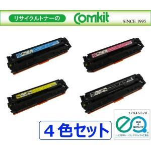 キヤノン トナーカートリッジ316 CMYK 4色セット (リサイクル) ポイント10倍 102kboo