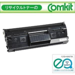 ■対応機種:LP-8900(N,N2,R)/7700(CS,NR)/75(CS,R) ◆国内生産 ◆...