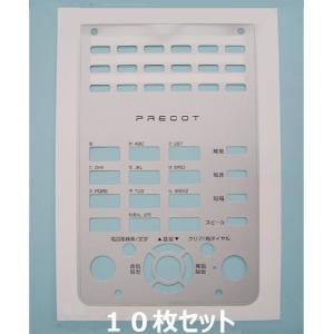 岩通多機能電話機 NR-18KT用キーシート/示名条(シルバー) 10枚セット|102kboo