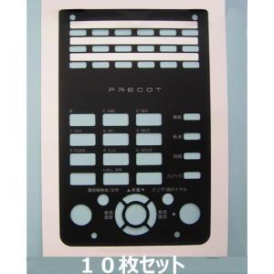 岩通多機能電話機 NR-18KT用キーシート/示名条(ブラック) 10枚セット|102kboo