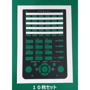 岩通多機能電話機 NR-30KT用キーシート/示名条(ブラック) 10枚セット|102kboo