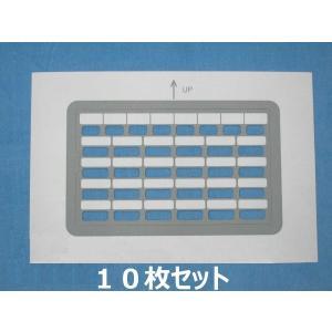岩通多機能電話機 IX-24KTDXE用キーシート/示名条(ライトグレー) 10枚セット|102kboo