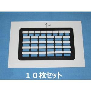 岩通多機能電話機 IX-24KTDXE用キーシート/示名条(ブラック) 10枚セット|102kboo