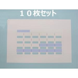 岩通卓上型デジタルコードレス電話機 DC-KTL2用キーシート/示名条(ブルー) 10枚セット|102kboo