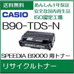 B90-TDS-N   リサイクルトナー  カシオ   CASIO   /R17 107shop