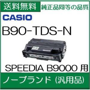 B90-TDS-N   ノーブランド (汎用品) トナー  カシオ   CASIO   /NB7 107shop