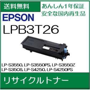 LPB3T26  リサイクルトナー   EPSON (エプソン)   /R5|107shop
