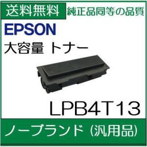 LPB4T13  ノーブランド (汎用品) トナー EPSON エプソン     /NB7/NB141|107shop