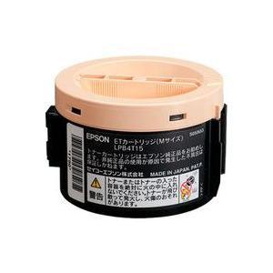((高品質品))   LPB4T15   リサイクルトナー EPSON エプソン  /R5|107shop