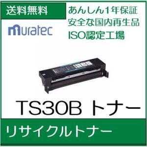 TS30B   リサイクルトナー   ムラテック    /R17
