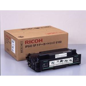 リコー 純正品  IPSiO SP トナーカートリッジ 6100  /J102/J141|107shop
