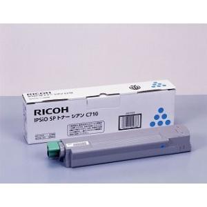 ((リコー メーカー純正品)) IPSiO SP トナー C710 シアン  /J141/J82|107shop