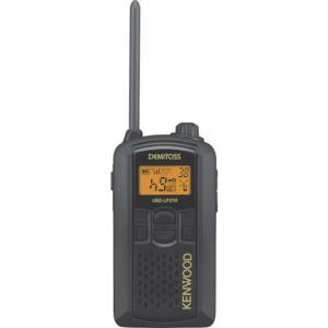 ケンウッド 特定小電力トランシーバー(交互通話)の関連商品1