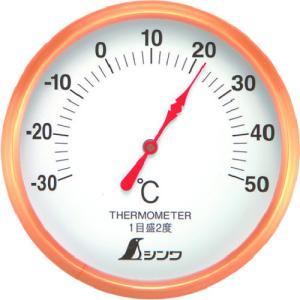 シンワ測定 温度計 S-1 丸型 10cm 72689の商品画像|ナビ