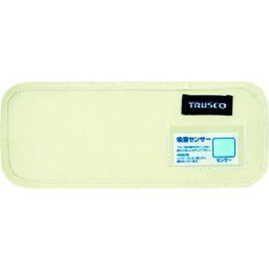 TRUSCO(トラスコ中山) TSCPP-B-1025 シリカクリン 10cmX25cm 2枚入 湿度センサー付き【8195371】の商品画像|ナビ