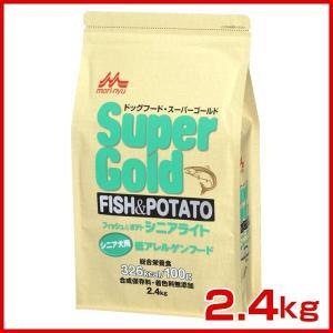 スーパーゴールド フィッシュ&ポテト シニアライト 2.4kg JAN:4978007004597 / 森乳サンワールド [正規品] #50571