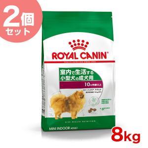 外出が少ない小型犬の栄養学的ニーズに配慮した、「お留守番派」のための総合栄養食です。体内で90%以上...