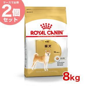 ロイヤルカナン 柴犬 成犬・高齢犬用 生後10ヶ月齢以上 8kg×2個 / JAN:3182550823913 [ROYAL CANIN BHN 犬用ドライ] #w-130430