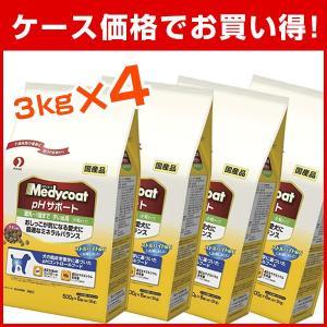 【4個セット】メディコート pHサポート 離乳〜1歳まで 子いぬ用 3kg(500g×6)×4袋