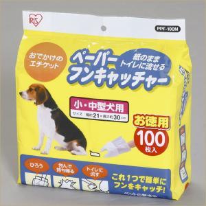 アイリスオーヤマ IRIS OHYAMA ペーパーフンキャッチャー100枚入り (犬用携帯うんち袋)...
