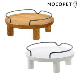 リッチェル Richell 木製テーブル シングル (犬用の 食器 餌皿) 497365557694...