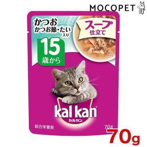 [カルカン]Kalkan パウチ スープ仕立て 15歳から かつお かつお節・たい入り 70g  /...
