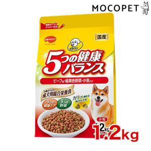 ビタワン VITA-ONE ドッグフード ドライ ビタワン5つの健康バランス 成犬用 ビーフ味・野菜入り 小粒 1.2kg 正規品