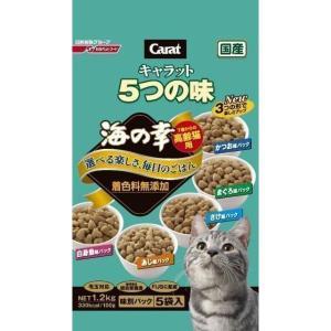 [キャラット]Carat キャットフード ドライ キャラット・5つの味 海の幸 高齢猫用 1.2kg...