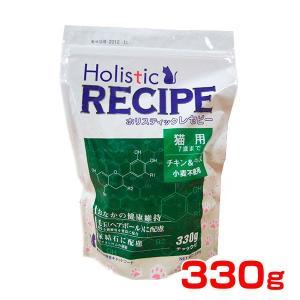 ホリスティックレセピー 成猫用 7歳まで チキン&ライス 330g / パーパス Holistic ...