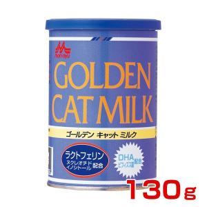 ワンラック ゴールデンキャットミルク 130g JAN:4978007001138 / 森乳サンワールド [正規品] #w-105398