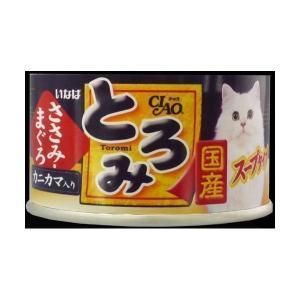 [いなばペットフード]INABA キャットフード ウェット 缶詰 CIAO とろみ ささみ・まぐろ カニカマ入り 80g [国産][正規品] #w-109784|1096dog